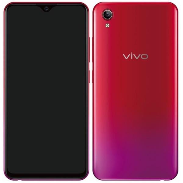 Vivo Y91C Dual Sim 32GB Red (2GB RAM)