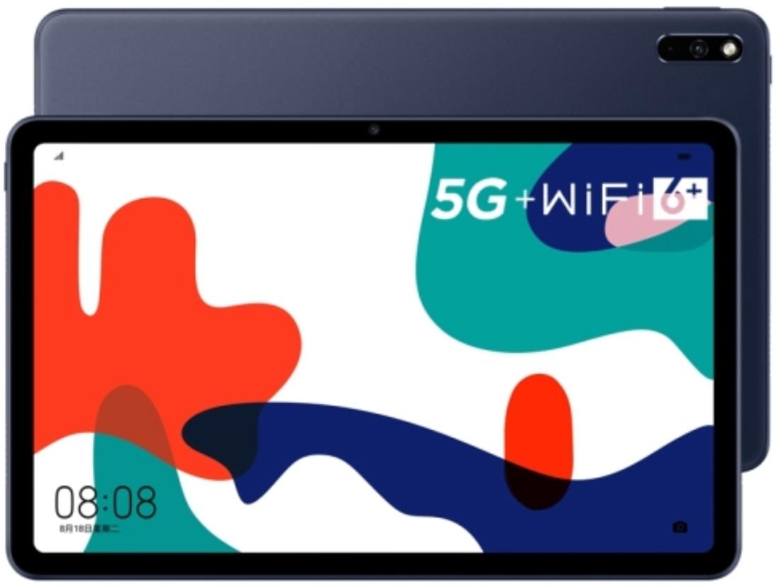 Huawei MatePad 5G 10.4 BAH3-AN10 128GB Grey (6GB RAM)