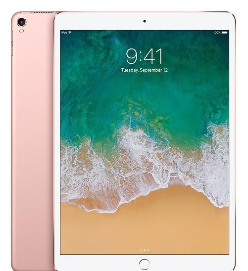Apple iPad Pro 10.5 4G 512GB Rose Gold