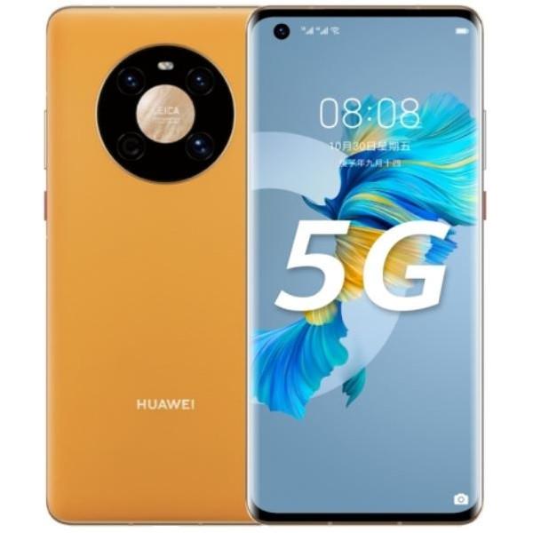 Huawei Mate 40 5G Dual Sim OCE-AN10 256GB Yellow (8GB RAM)
