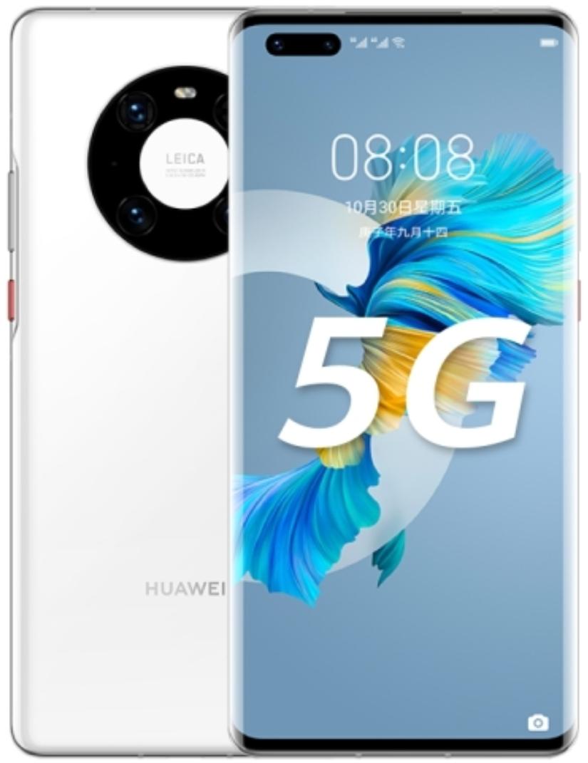 Huawei Mate 40 Pro 5G Dual Sim NOH-AN00 256GB White (8GB RAM)