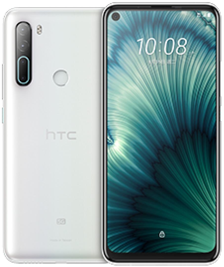 HTC U20 5G Dual Sim 256GB White (8GB RAM)