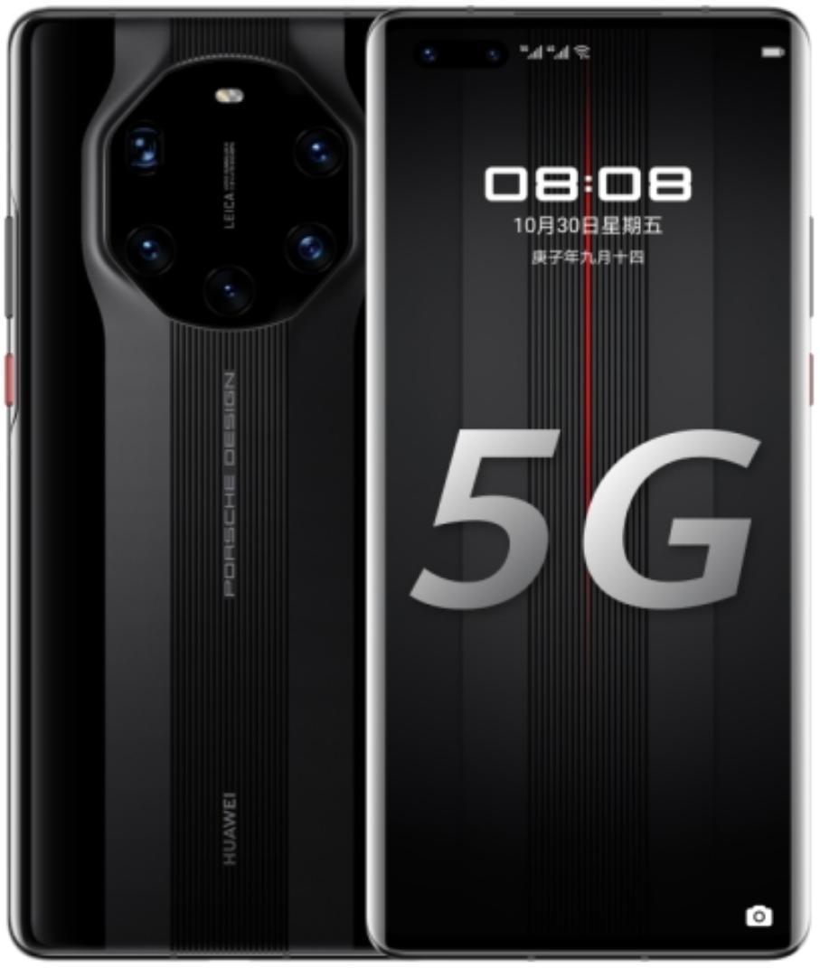 Huawei Mate 40 RS Porsche 5G Dual Sim NOP-AN00 512GB Black (12GB RAM)