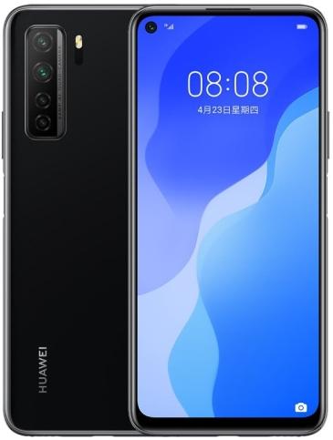 Huawei Nova 7 SE 5G CDY-AN00 Dual Sim 256GB Black (8GB RAM)