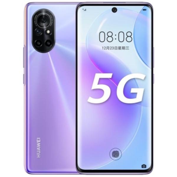 Huawei Nova 8 5G Dual Sim ANG-AN00 256GB Purple (8GB RAM)