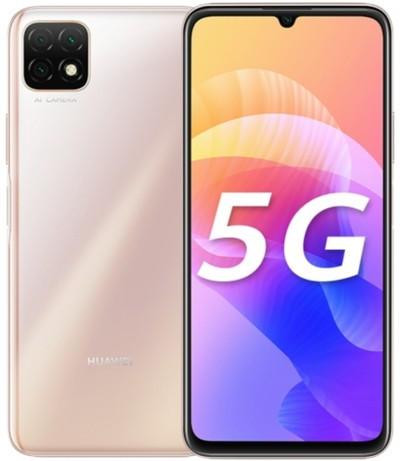 Huawei Enjoy 20 5G Dual Sim WKG-AN00 128GB Gold (6GB RAM)