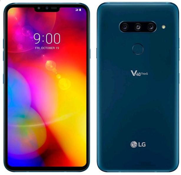 LG V40 ThinQ V405EBW Dual Sim 128GB Moroccan Blue (6GB RAM)