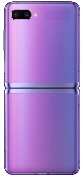 Samsung Galaxy Z Flip 256GB Purple (8GB RAM)