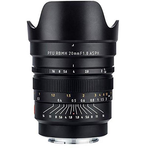 Viltrox PFU RBMH 20mm f/1.8 ASPH (Sony E)