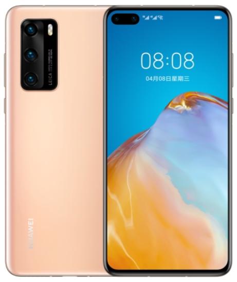 Huawei P40 ANA-AN00 Dual Sim 256GB Gold (8GB RAM)