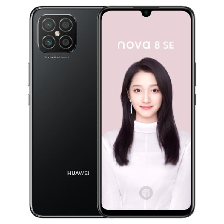 Huawei Nova 8 SE 5G JSC-AN00 Dual Sim 128GB Black (8GB RAM) - Dimensity 720