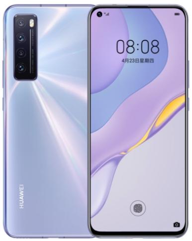 Huawei Nova 7 5G JEF-AN00 Dual Sim 128GB Silver (8GB RAM)