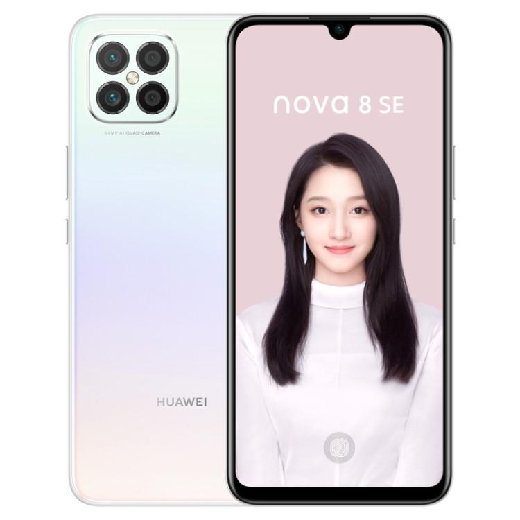 Huawei Nova 8 SE 5G JSC-AN00 Dual Sim 128GB Pink (8GB RAM) - Dimensity 800U