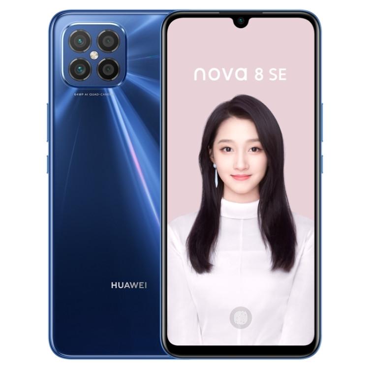 Huawei Nova 8 SE 5G JSC-AN00 Dual Sim 128GB Blue (8GB RAM) - Dimensity 720