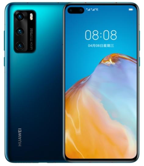 Huawei P40 ANA-AN00 Dual Sim 128GB Blue (6GB RAM)