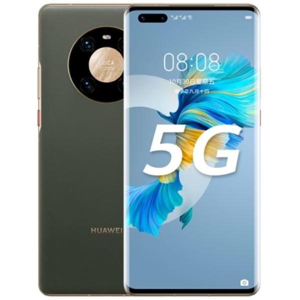 Huawei Mate 40 Pro 5G Dual Sim NOH-AN00 128GB Green (8GB RAM)