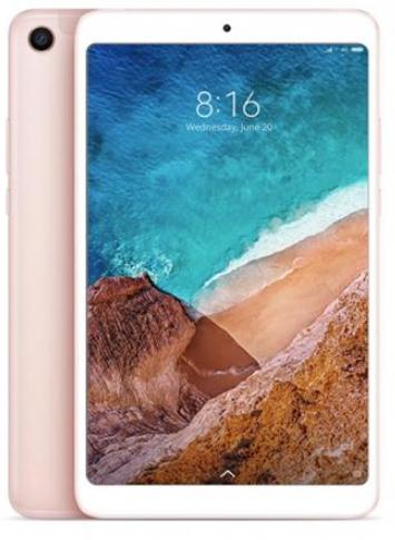 Xiaomi Mi Pad 4 Wifi 64GB Gold (4GB RAM)