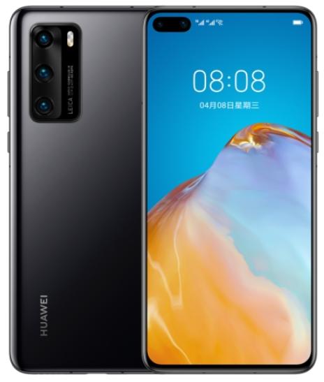 Huawei P40 ANA-AN00 Dual Sim 128GB Black (6GB RAM)