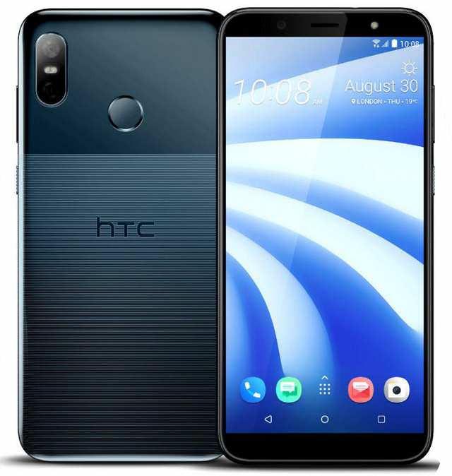 HTC U12 Life Dual Sim 64GB Blue (4GB RAM)
