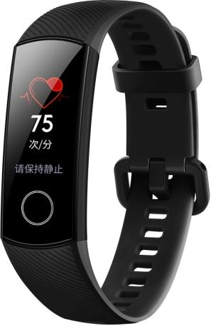 Huawei Honor Band 5 Black - Global version