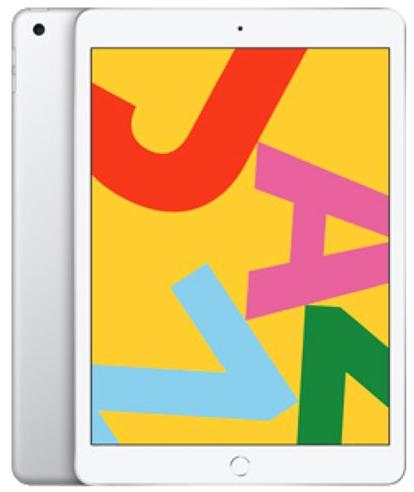 Apple iPad 10.2 2019 Wifi 128GB Silver (3GB RAM)