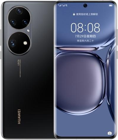 Huawei P50 Pro Dual Sim JAD-AL50 256GB Black (8GB RAM)