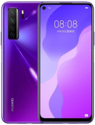 Huawei nova 7 SE 5G Dual Sim CND-AN00 128GB Purple (8GB RAM)