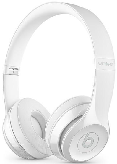 Beats Solo 3 Wireless Headphone White