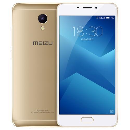 Meizu M5 Note M621Q Dual Sim 32GB Gold
