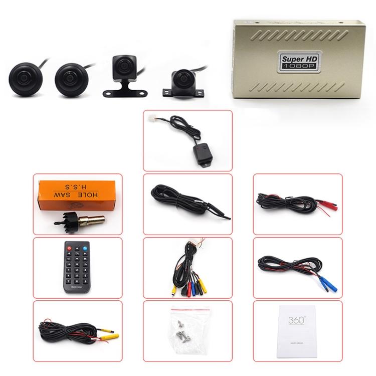DV360C 360 Seamless Surround View Digital Video Recorder (2D+1080P+SONY225) Car Night Vision DVR