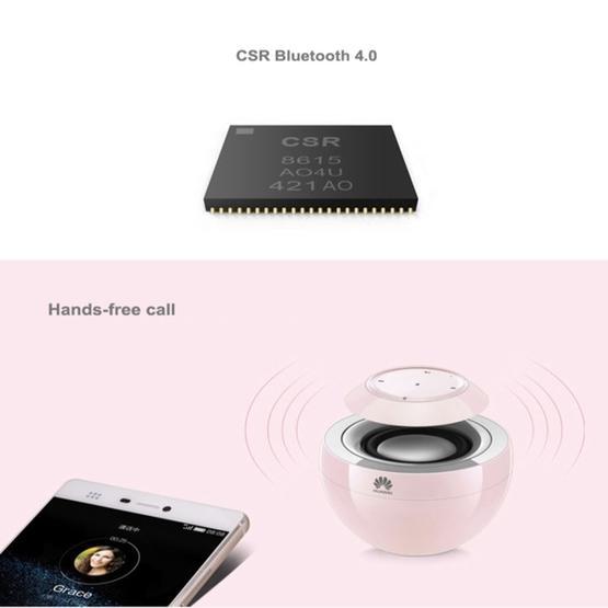 Huawei AM08 Swan Wireless Mini Bluetooth Speaker (Gold)