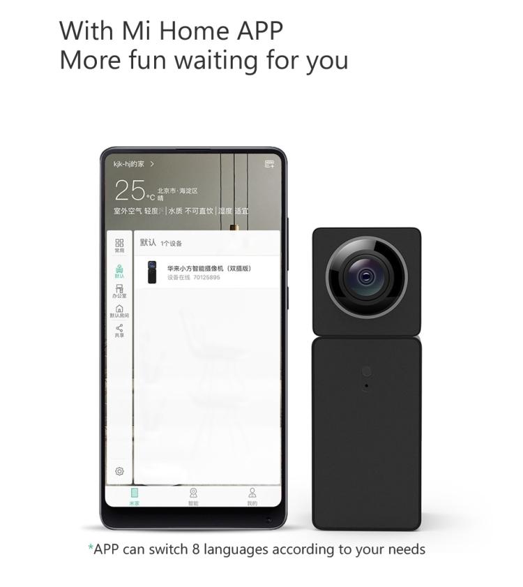 Original Xiaomi Hualai Xiaofang Camera