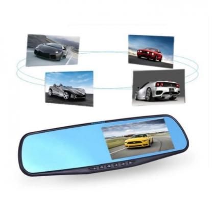 Car DVR - HAMTOD HG51 5.0 inch 170 Degrees Wide Angle HD 1080P
