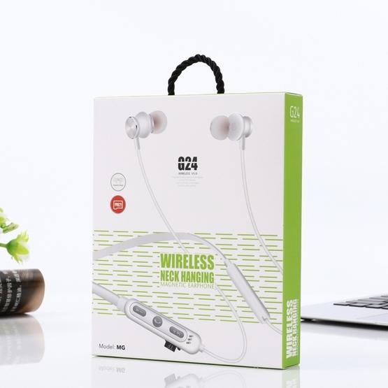 MG-G24 Bluetooth 4.2 Sport Wireless Bluetooth Earphone (Silver)